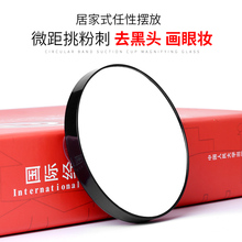 随身单ki化妆镜女士mo镜子高清10倍放大镜圆形吸盘固定美妆镜