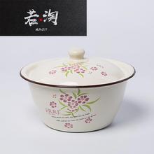 瑕疵品ki瓷碗 带盖mo油盆 汤盆 洗手碗 搅拌碗
