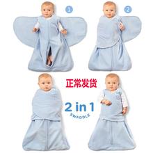 H式婴ki包裹式睡袋mo棉新生儿防惊跳襁褓睡袋宝宝包巾防踢被