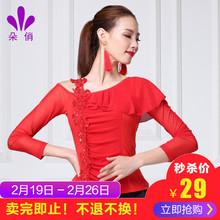 朵俏春ki新式长袖舞mo演出服装中老年大码女跳舞衣