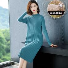 针织羊ki连衣裙女秋mo020新式宽松打底内搭中长式羊绒毛衣裙子