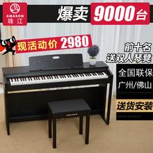 129ki的幼师珠江mo119s专业宝宝初学者88键重锤数码