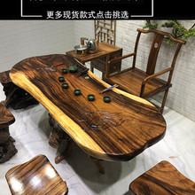 胡桃木ki桌椅组合套mo中式实木功夫茶几根雕茶桌(小)型阳台茶台