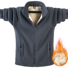 胖子冬季宽松ki绒加厚夹克mo暖抓绒外套加肥特大卫衣肥佬男装