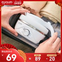 便携式ki水壶旅行游mo温电热水壶家用学生(小)型硅胶加热开水壶