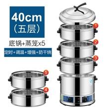 多层蒸ki蒸包炉商用mo包子馒头机海鲜饭保温展示电炖汤柜蒸箱