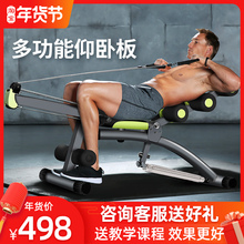 万达康ki卧起坐健身mo用男健身椅收腹机女多功能仰卧板哑铃凳