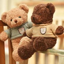 泰迪熊ki抱熊熊猫(小)ra布娃娃毛绒玩具(小)号送女友女生