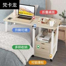 寝室现ki延伸长条桌ra欧(小)户型移动大方活动书桌折叠伸缩下铺