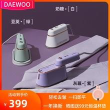 韩国大ki便携手持熨ra用(小)型蒸汽熨斗衣服去皱HI-029