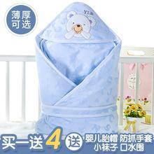 新生儿ki被春秋冬季ra被纯棉初生(小)被子宝宝用品加厚式可脱胆