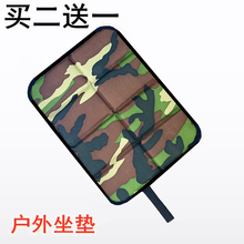 泡沫坐ki户外可折叠ra携随身(小)坐垫防水隔凉垫防潮垫单的座垫