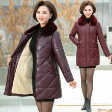 中老年ki衣女加绒加ra皮夹克中长式中年女士pu皮棉衣2020新式