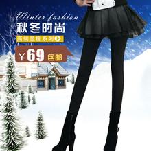 春秋季ki土带裙子加ra假两件打底裤女外穿时尚潮女式裙裤