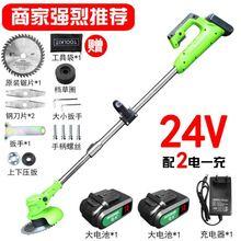 家用锂ki割草机充电id机便携式锄草打草机电动草坪机剪草机