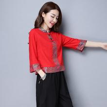 春季包ki2020新ka风女装中式改良唐装复古汉服上衣九分袖衬衫