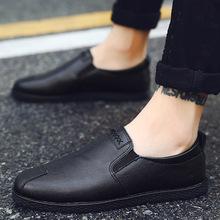 202ki新式秋季一ka的(小)皮鞋男士休闲豆豆潮鞋英伦潮流百搭男鞋