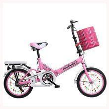 可折叠ki行车宝宝折ka新式学生女式自行单车山地童车幼儿孩子
