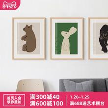 MEIISki北欧(小)动物ka术装饰画实木客厅卧室床头挂画儿童房壁画