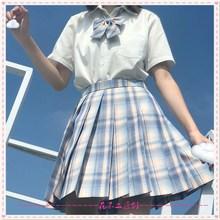 【星野】jk制ki女胖子格子ka码xxxl正款学生胖mm软妹校服裙套