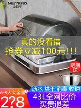 迷你茶具消毒柜碗ki5商用功夫ne立式嵌入式筷子盒台式奶瓶