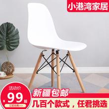 新疆包邮伊姆ki3休闲椅家ne约靠背凳网红北欧创意餐椅书桌椅