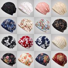春秋薄ki月子帽子女wo蕾丝提花时尚透气套头帽户外堆堆包头帽