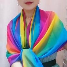 彩虹丝ki女彩色多功wo沙滩巾春夏季海边渐变雪纺纱巾防晒披肩