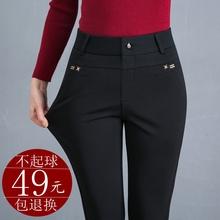 202ki夏季中年女wo腰长裤中老年薄式宽松妈妈裤大码弹力休闲裤