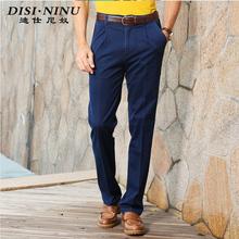 迪仕尼奴 中年男士牛仔裤