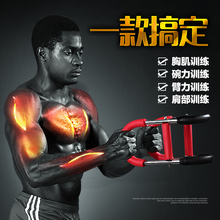 可调节ki力器健身器fb多功能训练套装练臂肌胸肌握力男