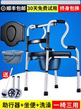 老的四ki带轮带坐便fb轻便折叠拐杖椅康复训练学步车