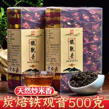 安溪韵ki炭焙熟茶 il香型1725tgy柴烧500g礼品装