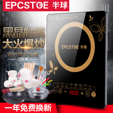 正品EkiCSTOEip电磁炉特价家用 智能触摸式爆炒节能火锅电池炉