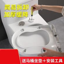配件盖板家用坐便器坐厕子加厚老ki12U型Vjt子母马桶盖 【P