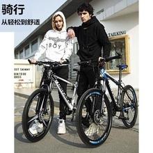 钢圈轻ki无级变速自in气链条式骑行车男女网红中学生专业车。