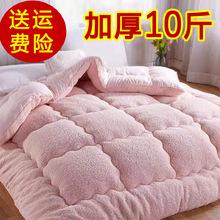 10斤加厚羊ki3绒被子双ne被单的学生宝宝保暖被芯冬季宿舍