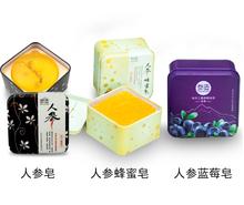 正品香ki香皂参造铁ne植物精油的参蜂蜜雪蛤宝宝羊奶洗澡包邮