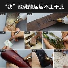 (小)型电ki刻字笔金属ne充电迷你电磨微雕核雕玉雕篆刻工具套装