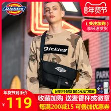 Dickki1es潮牌ne新式男女学生百搭情侣斜挎(小)包时尚单肩邮差包