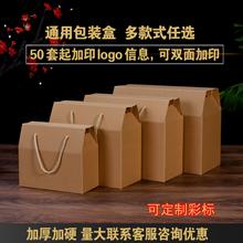年货礼ki盒特产礼盒mo熟食腊味手提盒子牛皮纸包装盒空盒定制