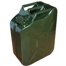 瑞利特ki桶  汽车mo箱  柴油桶 加厚耐用储油桶20L10L