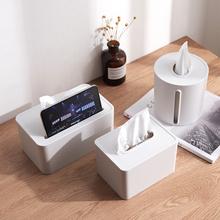 纸巾盒ki欧ins抽mo约家用客厅多功能车载创意圆卷纸筒