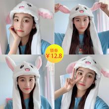 兔耳朵ki子可爱搞怪mo动女宝宝拍照网红兔子头套明星毛绒帽子
