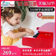 25键ki童钢琴玩具mo子琴可弹奏3岁(小)宝宝婴幼儿音乐早教启蒙