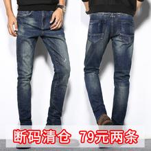 花花公子牛仔裤男秋ki6厚式 直mo款 高弹力青年休闲牛仔长裤