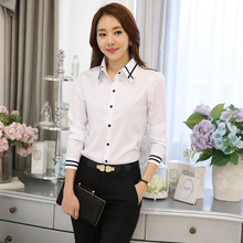 白色衬ki 女式长袖mo尚百搭打底衫工服职业大码女装 打底衫OL