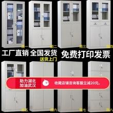 武汉文ki柜铁皮档案mo柜矮柜财务凭证柜办公室家用带锁收纳柜