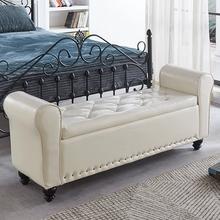 家用换ki凳储物长凳mo沙发凳客厅多功能收纳床尾凳长方形卧室