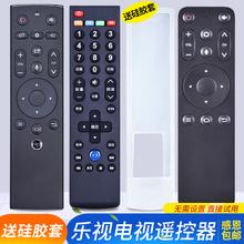原装AC适用Letv/乐视电视遥控器39ki17 超级mo3语音式X40S X4